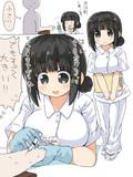 小さいけど大きい看護師のお姉さん。