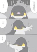 エンペラーペンギン8 ステッカー
