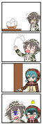 ツチノコハブ四コマ