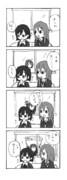 姫子とよしみ