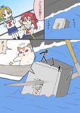漂流物を回収するりっちゃんの道具が強めの漫画