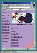 「桜乃そら」のページ