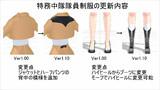 【MMD対魔忍】特務中隊隊員制服Ver1.10【モデル更新】