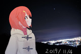 星・・・きれいだね