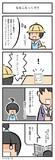 なおこみっくす⑦(ひろこみっくす-197)