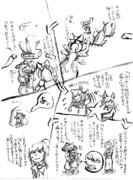 こい式キャノボ!(2:チルノ)