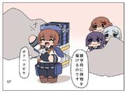 電・ストランディング