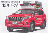 山岳救助車