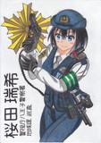 【ウチの子】警察官 桜田瑞希