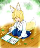 子狐の読み書き練習風景