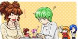 おtntn()で遊ぶアッシマーと清川さん
