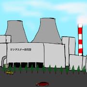 サンドスター発電所