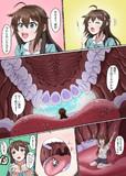 【駆逐艦時雨の快適ベッドルーム】