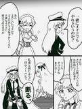 ₍アズレンアニメ六話)ロイヤルメイドのたしなみ?