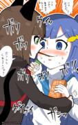 七海「ポッキーゲームれす