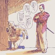 忍者 びゃットリ パスケ