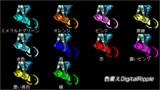 【MMEデータ配布あり】色変えDigitalRipple