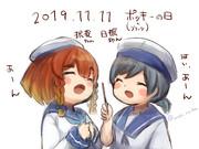 ワンドロ 択捉&日振