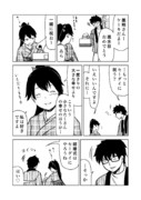鳳翔さん進水日2019