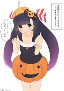 松輪…ハロウィンもかぼちゃも、こわい…(お誕生日おめでとう!)
