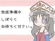 *トトリのアトリエ* せるふぃととり@生放送用