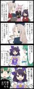 【四コマ】プリティーでキュアな神奈子様の四コマ