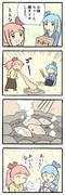 焼きイモと琴葉姉妹
