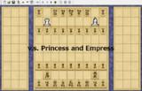 【将棋】対プリンセス&エンプレス将棋【対局】