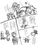 こい式キャノボ!(3:紅 美鈴)