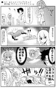 ●スター☆トゥインクルプリキュア第40話 「ララルンアブダクション」