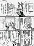 (アズレン)××アイドル赤城さん