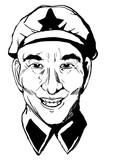 中国十元帥序列第三位 林彪同志の微笑み