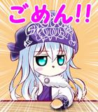 突然ですが『親分と姫の純愛編』が出たと聞いたので懺悔します!!