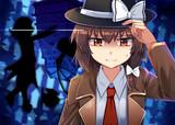 『こちら秘封探偵事務所』輝針城編・第10話