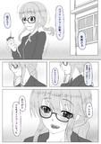 メガネ吸血鬼ちゃん 水かけ(おまけ2)