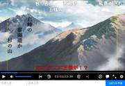 【コメントアート】俳句CA_Fate/Grand Order -絶対魔獣戦線バビロニア-5話