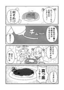 お絵かきホットケーキ