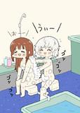 お風呂入るメイちゃんとタマちゃん