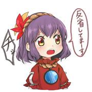 なまいき神奈子ちゃん