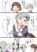 ワンドロ(千代田)