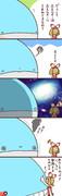ホエルオー、宇宙の真理を垣間見る