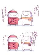 (´・ω・`)冬