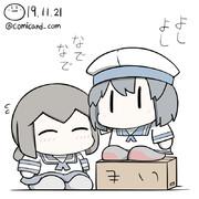 大東 艦これワンドロ 191121