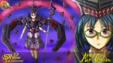 装甲少女(アーマーガール):エア・グランデ