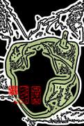 西洋梨ラフランス ※版画効果・彩・おむ08764
