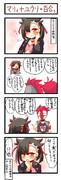 【ポケモン剣盾】百合ィの波動を感じる