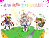 英雄戦姫WW(ウォーワンダー)イベント