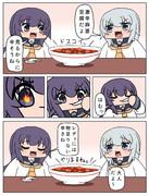 激辛麻婆豆腐を食べる暁