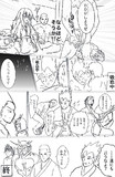 日本語読めない卓【DDD】でラッコ鍋パロ  5/5