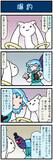 がんばれ小傘さん 3270